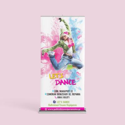 Σχεδιασμός Roll up Banner Let's Dance Πολιτιστική Ενωση Περάματος