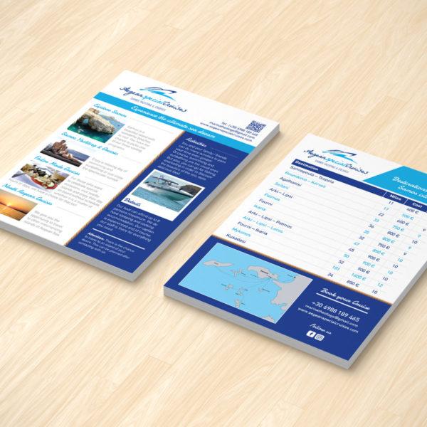 Σχεδιασμός διαφημιστικό flyer A5
