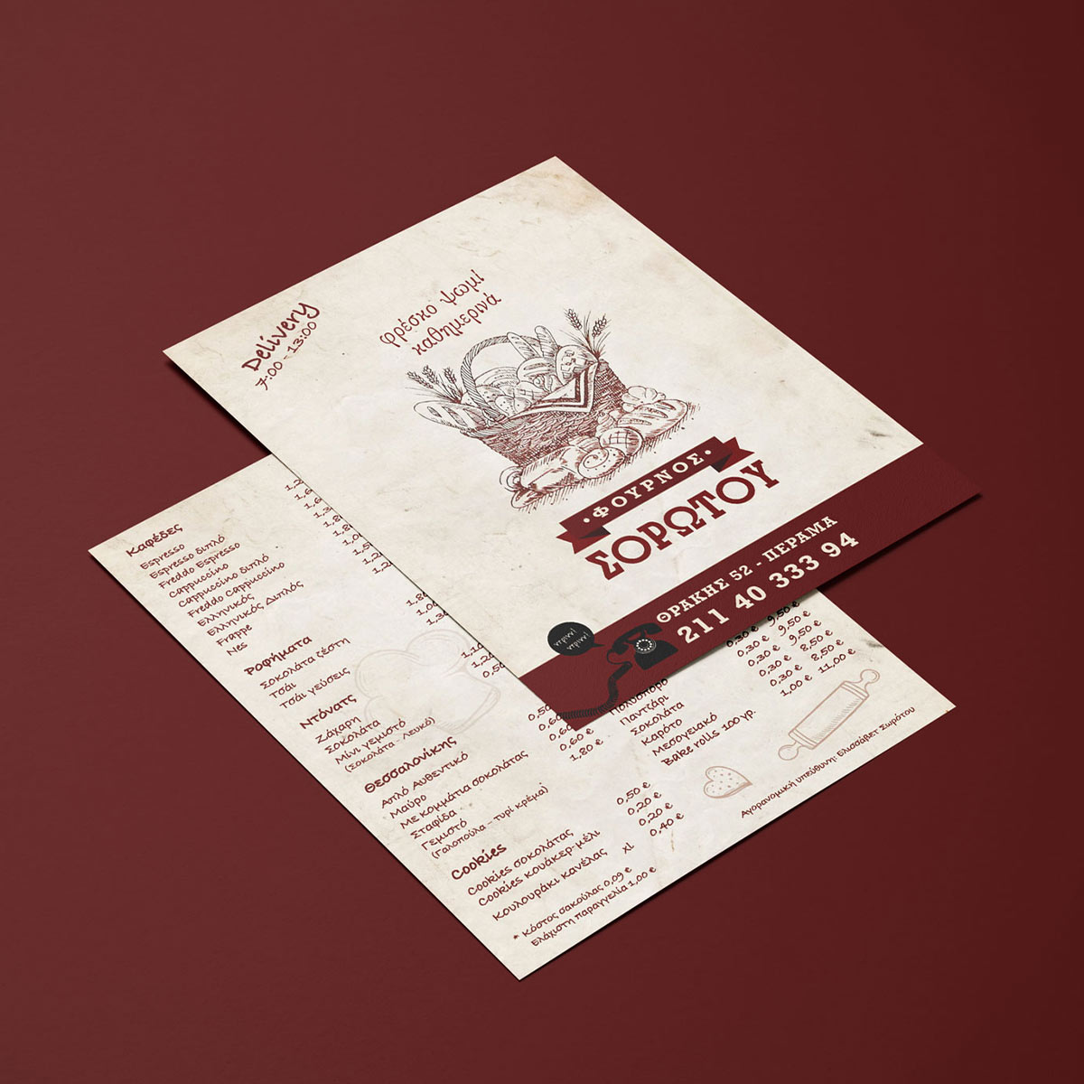 Σχεδιασμός Α5 έντυπο και εκτύπωση