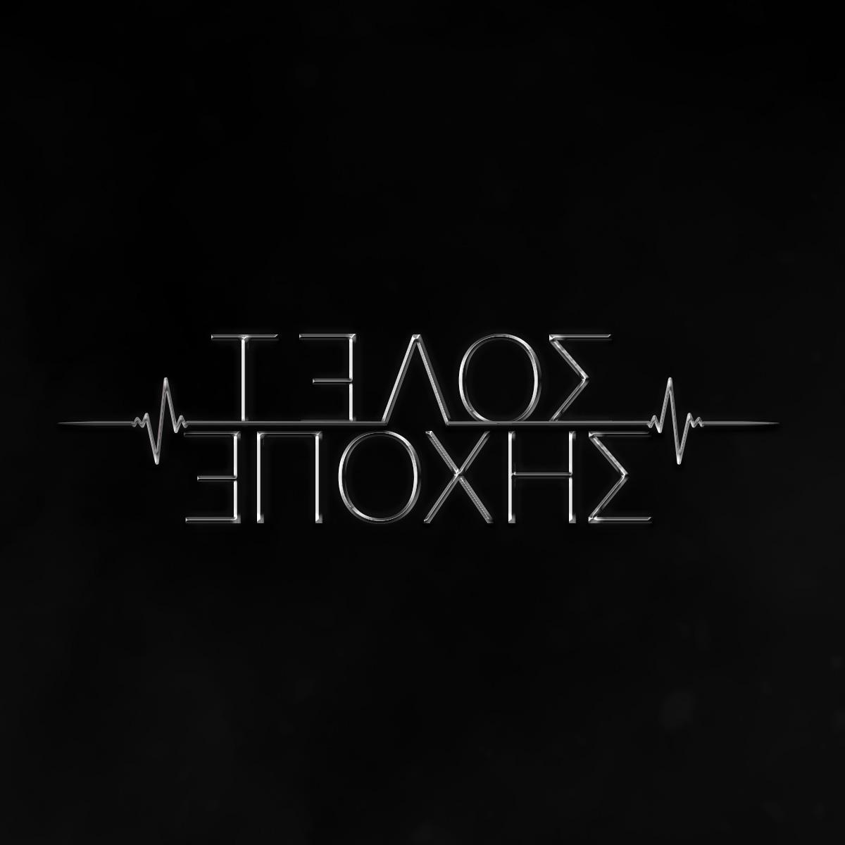 telos epoxis MIXALAS 5 logo band design by design spirit gr