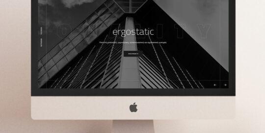 Κατασκευή ιστοσελίδας ergostatic.gr