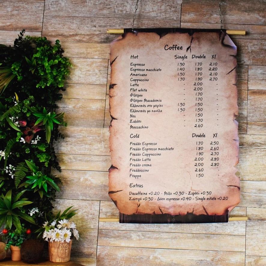 Σχεδιασμός μακέτας και εκτύπωση σε μουσαμά για το il coco