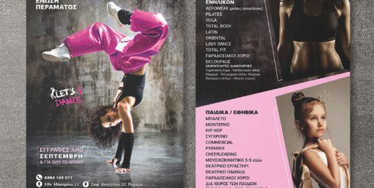 Flyer design για το Let's dance
