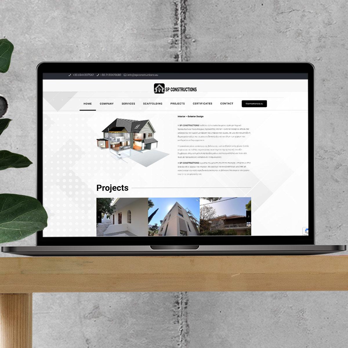 Σχεδιασμός ιστοσελίδας sp constructions
